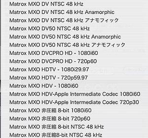 Matrox_mxo_5