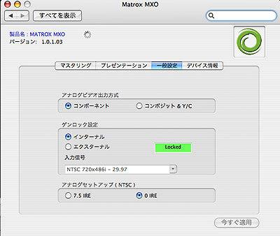 Mxo4_1