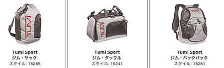 Tumi_sport