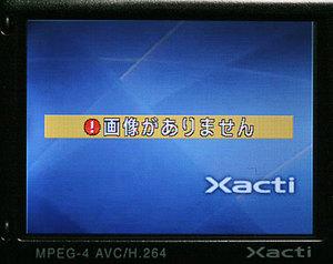 Xacti5_1